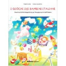 I giochi dei bambini italiani
