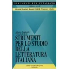 Strumenti per lo studio della letteratura italiana