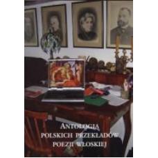Antologia polskich przekładów poezji włoskiej