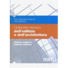 Dizionario tecnico dell'edilizia e dell'architettura