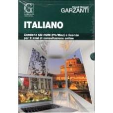Il Grande Dizionario di Italiano 2.2 + Con CD-ROM. Con aggiornamento online