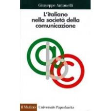 L'italiano nella societa della comunicazione