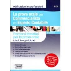 La prova orale per Commercialista ed Esperto Contabile