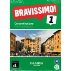 Bravissimo! 1 - CD  - Guida Pedagogica