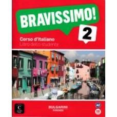 Bravissimo! 2 + CD - Książka ucznia
