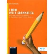 I nodi della grammatica