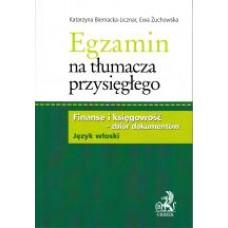Egzamin na tłumacza przysięgłego - Finanse i księgowość