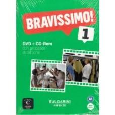 Bravissimo! 1 DVD + CD-Rom