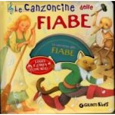 Le canzoncine delle Fiabe + CD