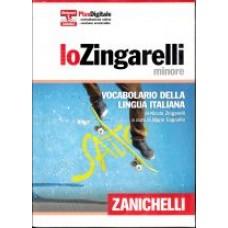 Lo Zingarelli minore + DVD