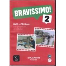 Bravissimo! 2 DVD + CD-Rom