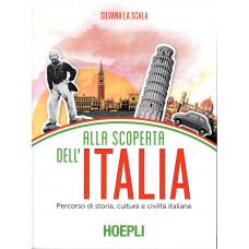 Alla scoperta dell'Italia