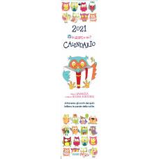 Calendario piccolo (Kalendarz mały) 2021 Io gufo e tu