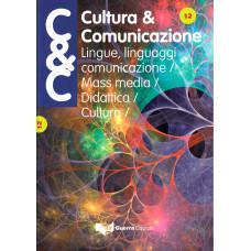 Cultura & comunicazione (2018)