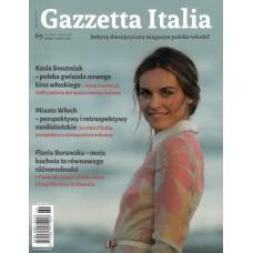 GAZZETTA ITALIA 69