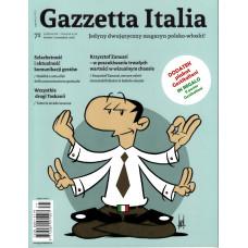 GAZZETTA ITALIA 71