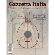 GAZZETTA ITALIA 74