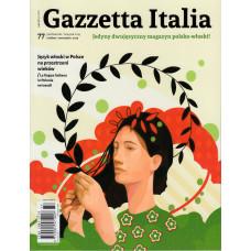 GAZZETTA ITALIA 77