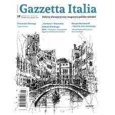 GAZZETTA ITALIA 78