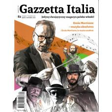 GAZZETTA ITALIA 82
