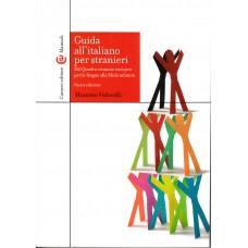 Guida all'italiano per stranieri