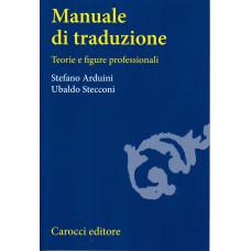 Manuale di traduzione