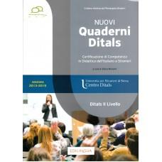 Nuovi Quaderni Ditals di II livello
