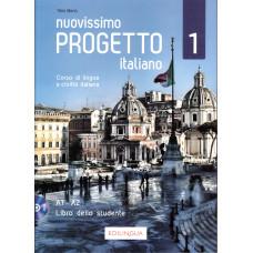 Nuovissimo Progetto italiano 1 -Libro dello studente (+ DVD Video)