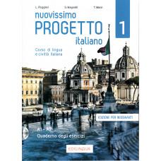 Nuovissimo Progetto italiano 1 - Quaderno degli esercizi dell'insegnante