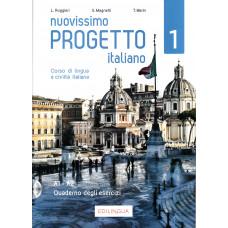 Nuovissimo Progetto italiano 1 -Quaderno degli esercizi (+ CD audio)