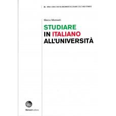 Studiare in italiano all'università