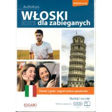 Włoski Kurs dla zabieganych