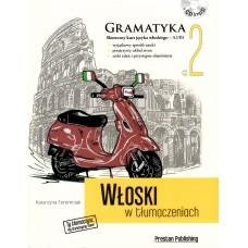 Włoski w tłumaczeniach 2