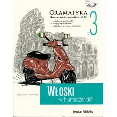 Włoski w tłumaczeniach 3