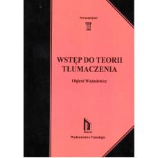 Wstęp do teorii tłumaczenia