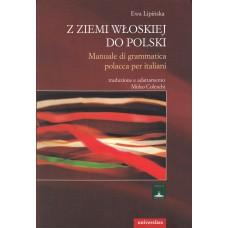 Z ziemi włoskiej do Polski